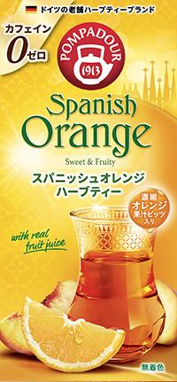 ポンパドール スパニッシュオレンジ ハーブティー